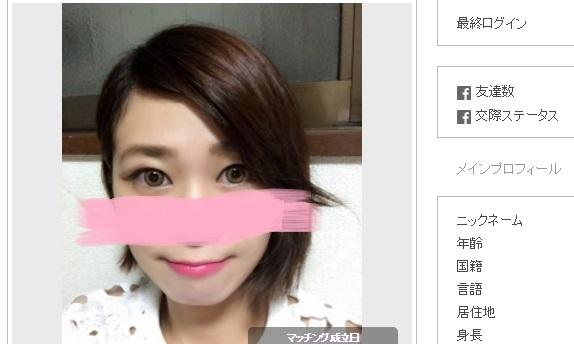 【完全オリジナル】19歳★アプリで出会った女子大生のフェラ