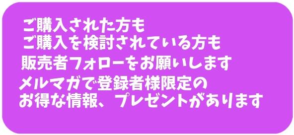 mailmag.jpg
