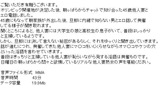 bandicam 2013-09-08 09-03-44-453.jpg