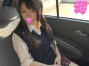 【個人撮影】超美少x女子校生だ〜!おとなしめで緊張してる感がたまらない車内フェラ映像