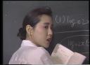 発掘AV_Vol.53 1988_渡辺麻子 白川桃子