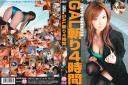 TOKYO-SHIROTO GAL斬り4時間 LVRY-02 PART1