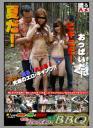 輪姦バーベキューパーティー BBQD-02