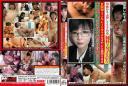 田舎から上京して3ヶ月の純朴な女子大生は世間知らずでキレイなカラダをオヤジの欲望のままオモチャにされて性に目覚める! NKSY-001