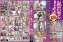 お風呂の美女 Vol.59 TSA-059