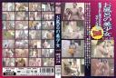 お風呂の美女 Vol.69 TSA-069