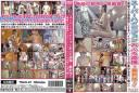 TSAH-021  スーパーハイビジョンおふろ**・最新版!! Vol.21