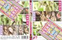 女子○生 おきがえ and すたじお 3 FLD-03