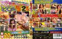 女子〇生グラビアモデル20人スタジオセクシーショット7 SJD-07