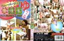 盗撮 ニューバージョン女銭湯ギャル編 8 CNGD_08