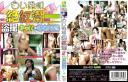 女風呂白い柔肌絶紅潮 ギャル・脱衣所編 4 KGKD-04