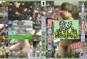 露天総集編 01 KCRS-01