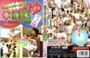 ニューバージョン女銭湯ギャル編 7 CNGD-07