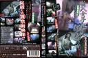 新入女子社員健康診断 DKEN-008