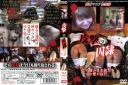 NKD-051 皮撃の囚●3