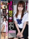 VOL.5 ガチ中出し 姫乃あんじゅ FENA-05