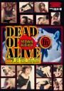 DEAD OR ALIVE M男格闘転落遊戯 伍 ORI-08