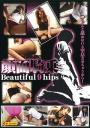 顔面騎乗 Beautiful 9 hips MSP-03
