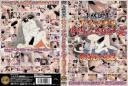 小林興業 でかマラで串刺しにされる人妻 8時間2枚組 Disc 1 KBKD-836_1