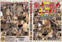 熟女の魅力ここにあり 小林興業傑作選 8時間2枚組 3 Disc 1 KBKD-975-1