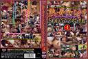 熟女ナンパ 500分2枚組 4  Disc 2 DSE-755_2