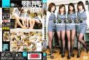 オフィスレディ WITH パンティーストッキング スペシャル2 PART2 RGD-122