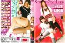 女子校生 LEGS RGD-159