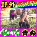 【羞恥露出】真面目で内気な美小女J&K なな を肉棒調教する動画② 【No.008】