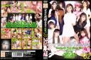 AMS-022 コスプレ☆メガ☆ミックス ♯02