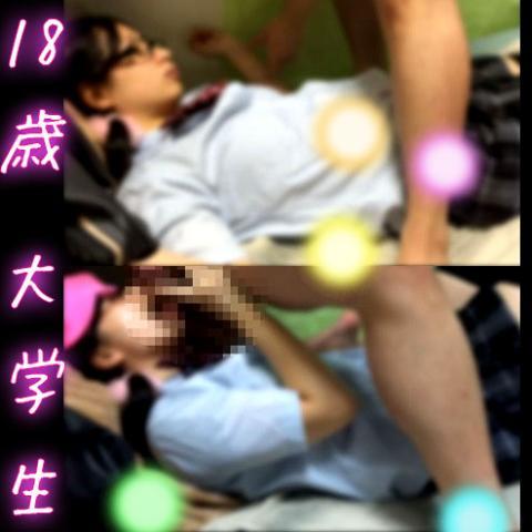 【個人撮影】かほ18才 眼鏡っ娘