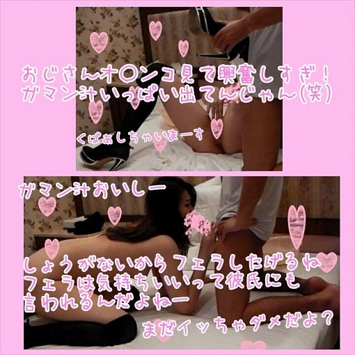 【素人個人撮影ネトラレ】ヌルヌル性器ヤリマンセフレ最高!!【ニーハイソックス】