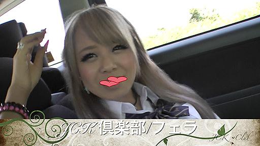 【フルHD】J※のお口で生フェラ、口内発射! 車内編01