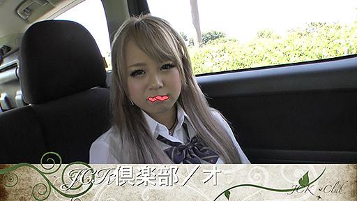 【携帯版】ゲンエキJ※がドキドキしながらカメラの前で車内オナニーしちゃった