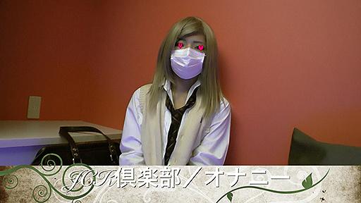 【フルHD】ゲンエキJ※が初めてカメラの前でオナニーしちゃった10