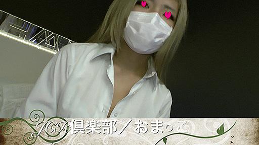 【HD】ゲンエキJ※のお○んこひんむいちゃった、超接写でごめんなさい!22