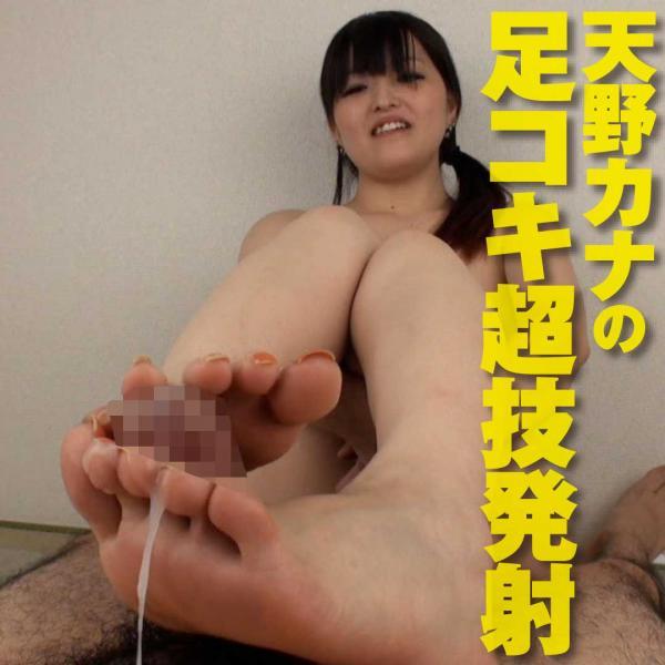 舌ピアス痴女・天野カナの驚異のテク!唾足コキ&直後責め手コキ