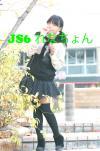 れなちょん JS6 12歳 紅葉編 TYPE‐②【ZIP…