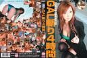 TOKYO-SHIROTO GAL斬り4時間 LVRY-02 PART2