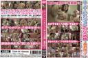 スーパーハイビジョンおふろ盗撮・最新版!!Vol.04(熟練の女盗撮師によるハイビジョンカメラでの美女追い撮り)TSAH-04