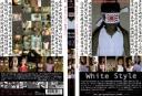 White Style 02 天使の楽園に隠された秘密 WTSD-002