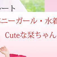 栞 Girls Book【アイドルモデル、栞ちゃんのファースト写真集です!】
