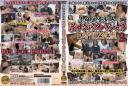 小林興業熟女 逆ナンパスペシャル 8時間2枚組 2 Disc 1 KBKD-839_1