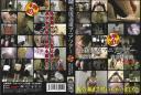 全国盗撮マニアツアー 盗撮百景 関東南部編 PATI-06