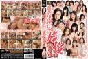 ドリームステージ 妖麗姥桜 8時間 5 Disc 1 DSE-1188-1
