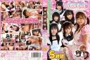 JUMP-5055_PART2  Made in Heaven 6人のメイド娘 5時間