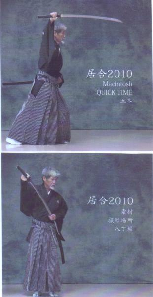 ekisuikaniaido 通信講座(中伝) no15